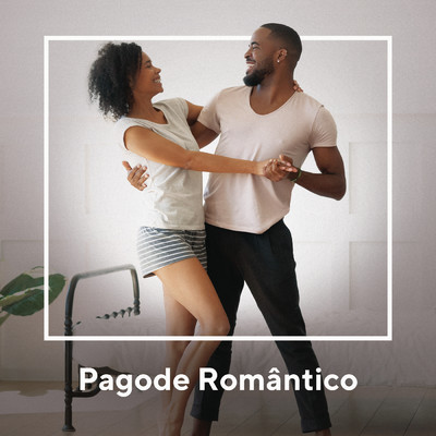アルバム/Pagode Romantico/Various Artists