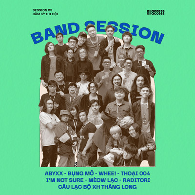 アルバム/BAND SESSION | CAM KY THI HOI 2020/Various Artists