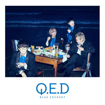 アルバム/Q.E.D/BLUE ENCOUNT