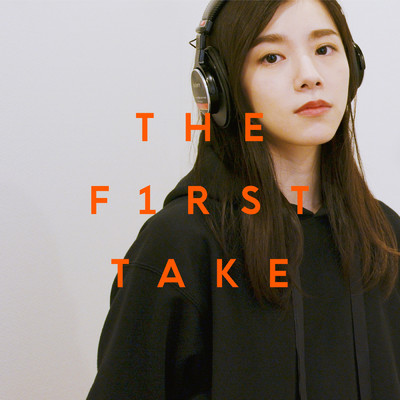 シングル/inside you - From THE FIRST TAKE/milet