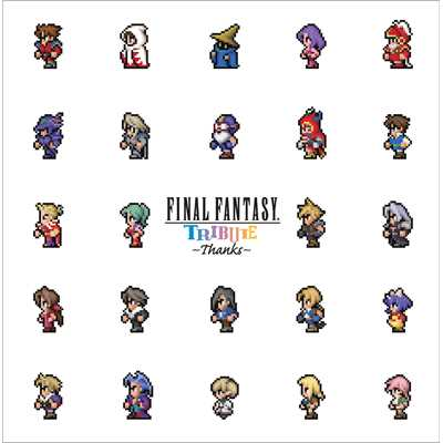 着うた®/FINAL FANTASY TRIBUTE:Julia/Serph
