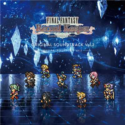 アルバム/FINAL FANTASY Record Keeper Original Soundtrack vol.2/V.A.