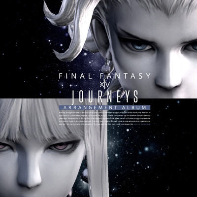アルバム/Journeys: FINAL FANTASY XIV 〜 Arrangement Album 〜/Various Artists