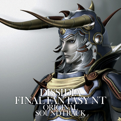 アルバム/DISSIDIA FINAL FANTASY NT Original Soundtrack Vol.3/Various Artists