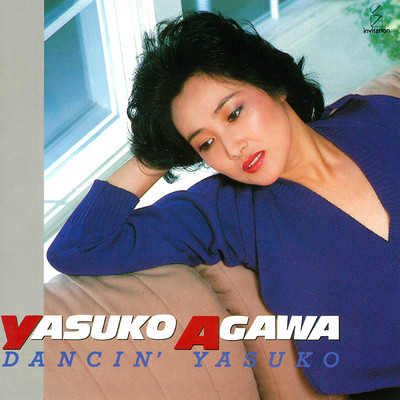 PARDON MY ENGLISH/阿川 泰子