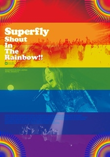 着うた®/Alright!!〜Live from Shout In The Rainbow!! 〜/Superfly