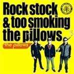 1989/the pillows