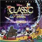 シングル/Main Street Electrical Parade(Baroque Hoedown)/NEVER LAND ORCHESTRA