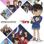 アルバム/BREAKERZ×名探偵コナン COLLABORATION BEST/BREAKERZ