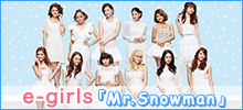 e-girls「Mr.Snowman」