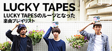 mysound SPECIAL INTERVIEW!! LUCKY TAPES