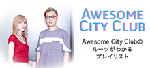 mysound SPECIAL INTERVIEW!! Awesome City Club