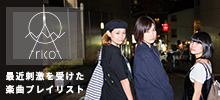 mysound SPECIAL INTERVIEW!! tricot