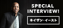 mysound SPECIAL INTERVIEW!! Nathan East
