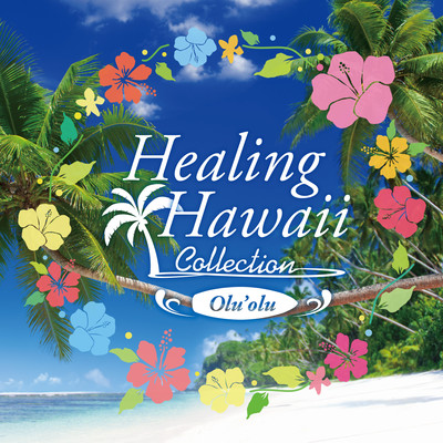 アルバム/HEALING HAWAII COLLECTION 'Olu'olu/RELAX WORLD