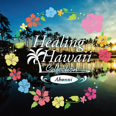 アルバム/HEALING HAWAII COLLECTION Ahonui/RELAX WORLD