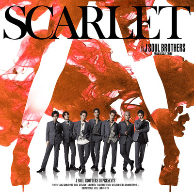 アルバム/SCARLET feat. Afrojack/三代目 J SOUL BROTHERS from EXILE TRIBE