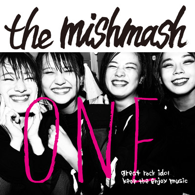 ONE/the mishmash